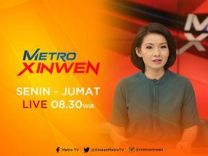 Metro Xinwen